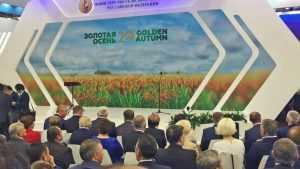 Губернатор Богомаз возглавил брянскую делегацию на «Золотой осени»