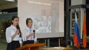 На Брянщине пройдет фестиваль школьных музеев