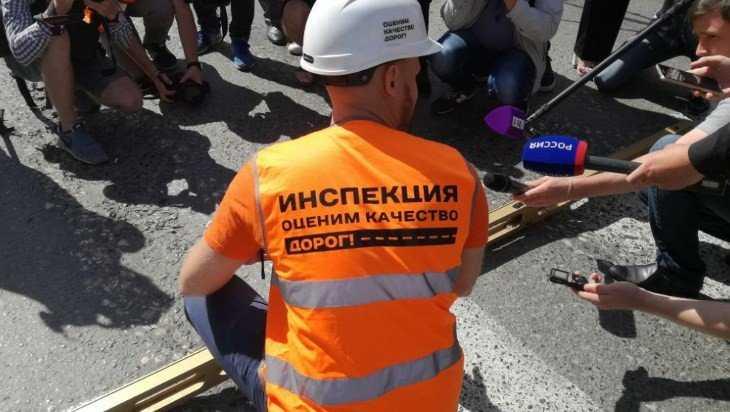 Названы самые «убитые» дороги в Брянской области
