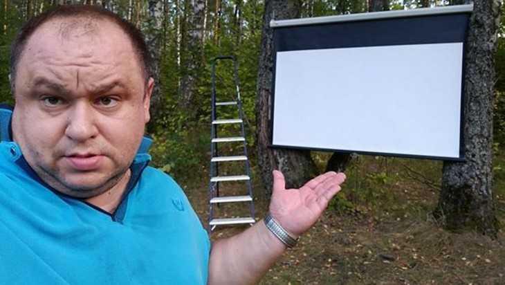 Брянцы потребовали защитить «блогера» Чернова от оскорблений на сайте