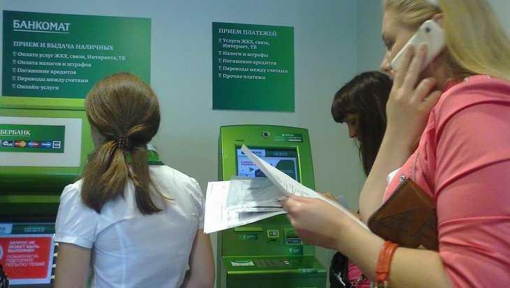 Жители Брянска стали намного чаще использовать банковские карты