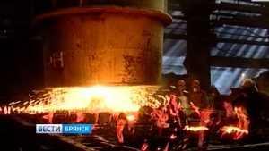 Аварию на Брянском стальзаводе вызвала коррозия металла