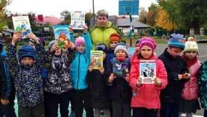 В Брянске детские библиотеки отметили День чтения