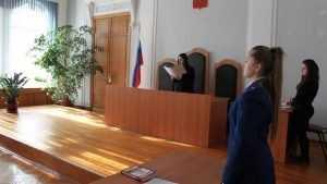 Три районных суда в Брянской области остались без руководителей