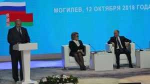 Президент Белоруссии Лукашенко поблагодарил Брянскую область