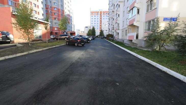 В Брянске отремонтировали шестой двор за год