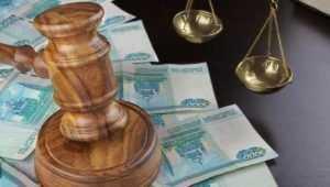 В Дятькове осудили коммунальщика, оплатившего штраф деньгами предприятия