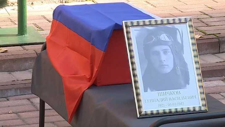 В Брянске захоронили останки летчика-истребителя Геннадия Шичкова