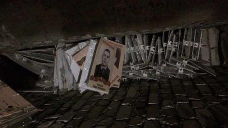 В Брянске устроили провокацию с фотографиями «Бессмертного полка»