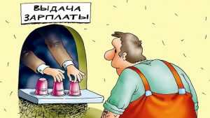 Брянские предприятия задолжали своим сотрудникам около 24 миллионов рублей