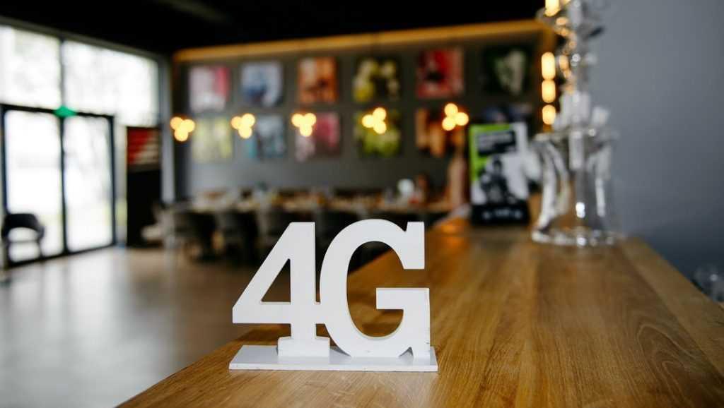 Tele2 подвела итоги развития сети 4G в Брянской области