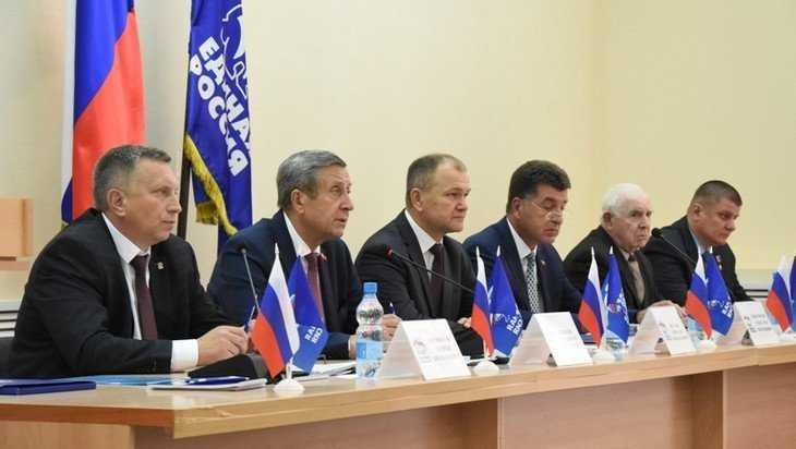 В Брянске прошло заседание регионального политсовета «Единой России»