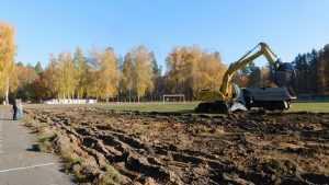 В Клинцах началась реконструкция стадиона «Труд»