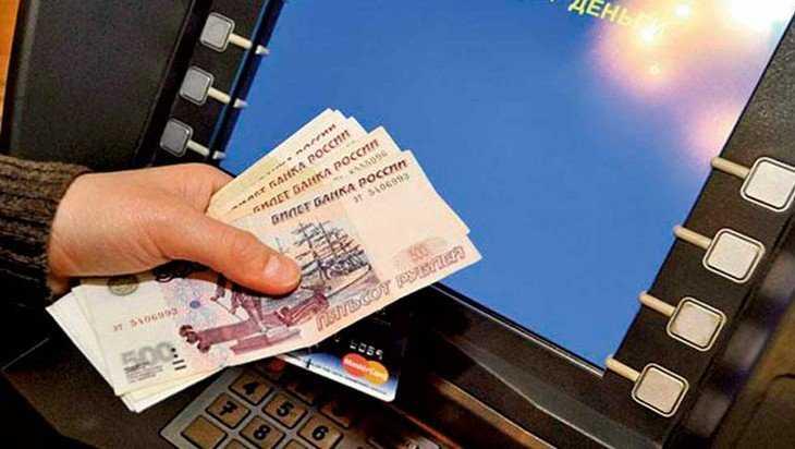 У брянской пенсионерки обчистили банковскую карту