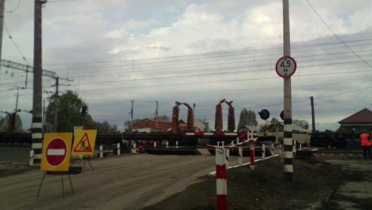В Брянске закроют переезд на улице Уральской