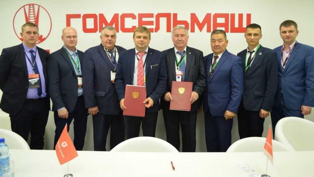«Брянсксельмаш» и Минсельхоз Забайкальского края подписали соглашение