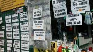 Брянские рынки и магазины заполонили поддельные пестициды