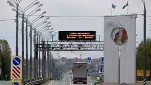 В Брянске проведут форум приграничных территорий Белоруссии и России