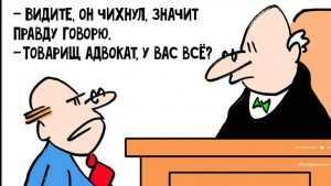 Суд решил спор брянской и нижегородской фирм с одинаковым названием