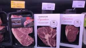 Всю правду о брянском мясе «Мираторга» рассказал эксперт