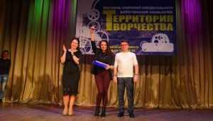 В Брянске прошёл юбилейный фестиваль «Территория творчества»