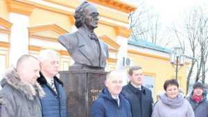 Бюст великого поэта Федора Тютчева открыли в Жуковке