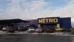 Антимонопольщики завели дело на Metro Cash & Carry из-за алкогольного спама