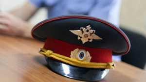 В Брянске полицейского осудили за лживые сведения в уголовном деле