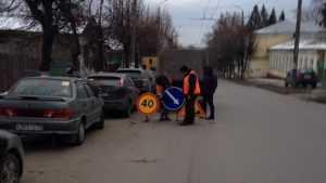 В Брянске на Красноармейской приступили к ликвидации большого провала