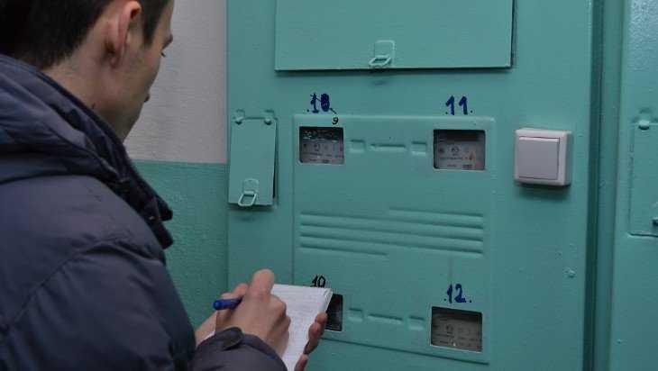 Брянский поставщик электроэнергии «ТЭК-Энерго» поменял свое название