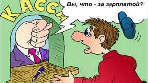 Против руководства брянского ООО «Снежка-Бетово» возбудили дело