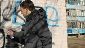 За оскорбительную надпись жителя Клинцов отправили в колонию