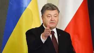 Президент Украины Порошенко признал Крым российским