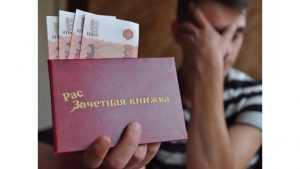 Бывшие брянские студенты казачьего института предстанут перед судом