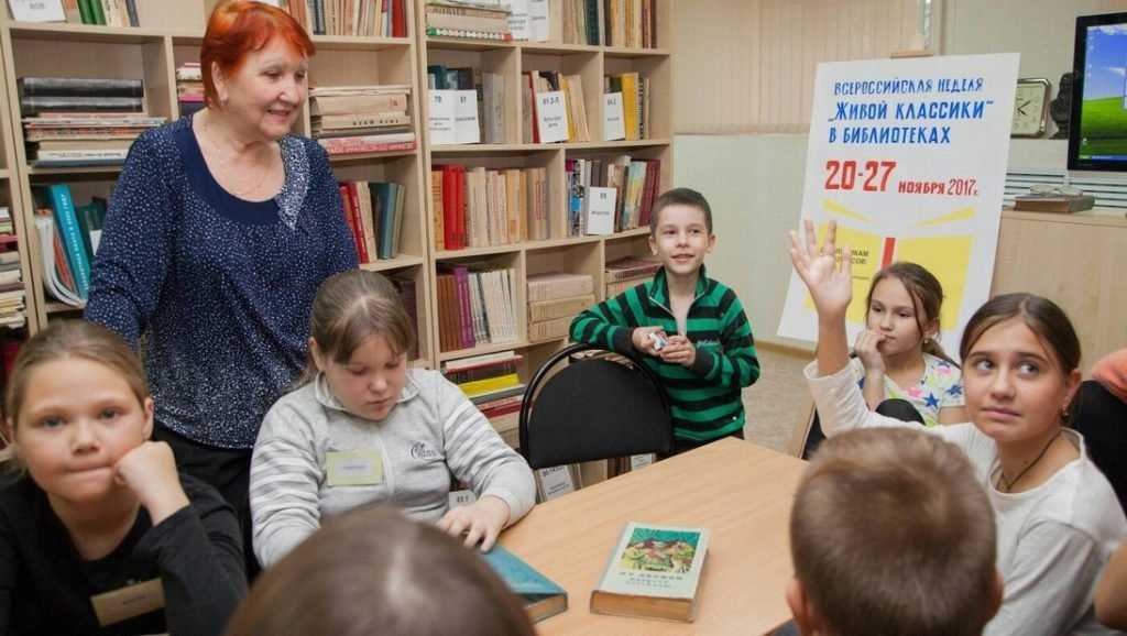 В библиотеках Брянской области пройдет недельный марафон «Живой классики»