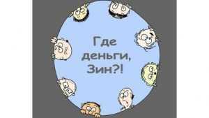 С осужденной в Брянске мошенницы взыщут два миллиона рублей