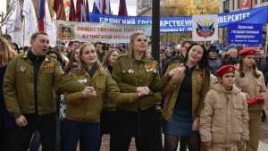 Тысячи брянцев собрались на митинг-концерт в День народного единства
