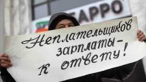 Против руководителей брянской базы возбудили дело за долги