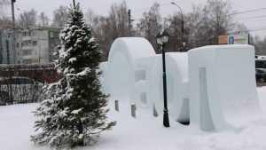 В Брянской области 30 ноября похолодает до 20 градусов мороза