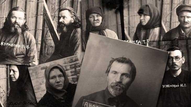 Брянская епархия рассказал о чудовищных преступлениях коммунистов