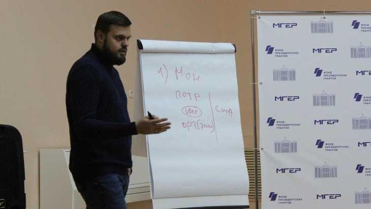 В Брянске парламентарии обсудили тему цифровизации