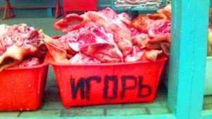 В Дятькове за продажу опасного мясаоштрафовали двух торговцев