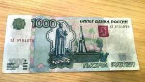 В Брянске 20-летнего парня задержали за сбыт фальшивой купюры