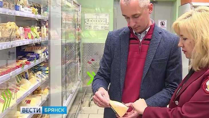 В Брянске провели контрольную закупку молочных продуктов