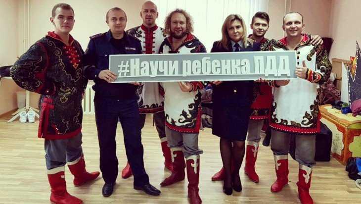 «Бабкины внуки» в Карачеве присоединились к акции ГИБДД