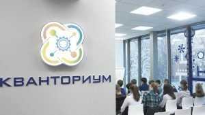 В бывшем брянском ПТУ 19 откроют детский технопарк «Кванториум»