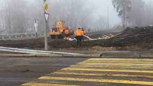 Новую дорогу на улице Романа Брянского сдадут 9 ноября
