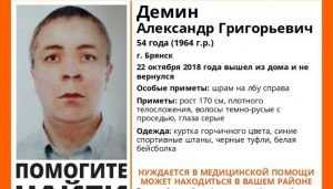 В Брянске пропал без вести 54-летний Александр Демин