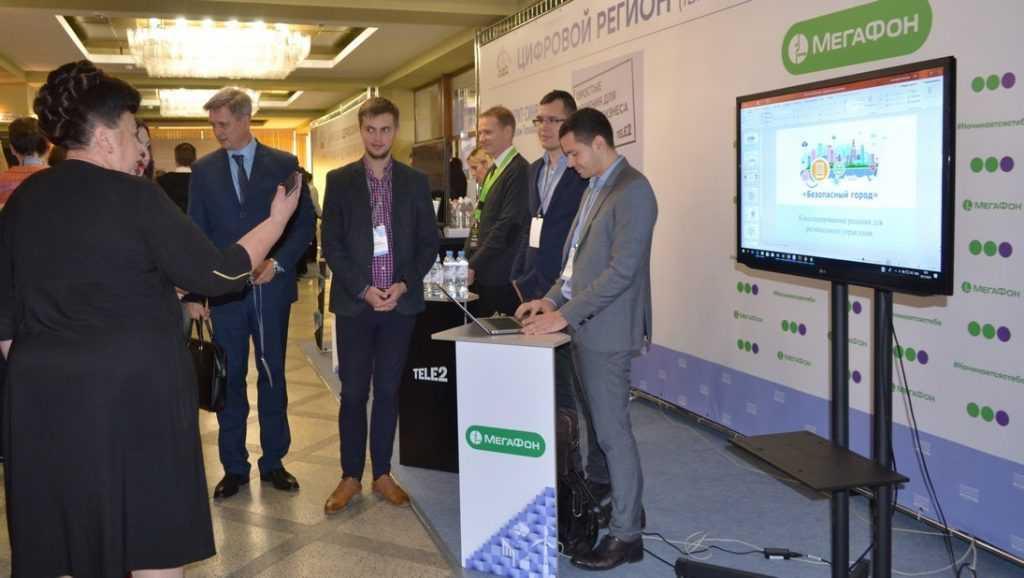 «МегаФон» принял участие в  VII Славянском международном экономическом форуме