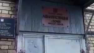 Властям Почепа велели привести в порядок опасное здание администрации